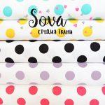 Ткань горох - студия SOVA