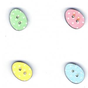 Пуговицы декоративные (П4707)