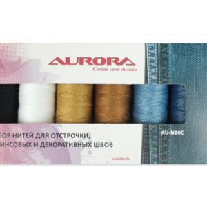Набор ниток для отстрочки джинсовых и декоративных швов